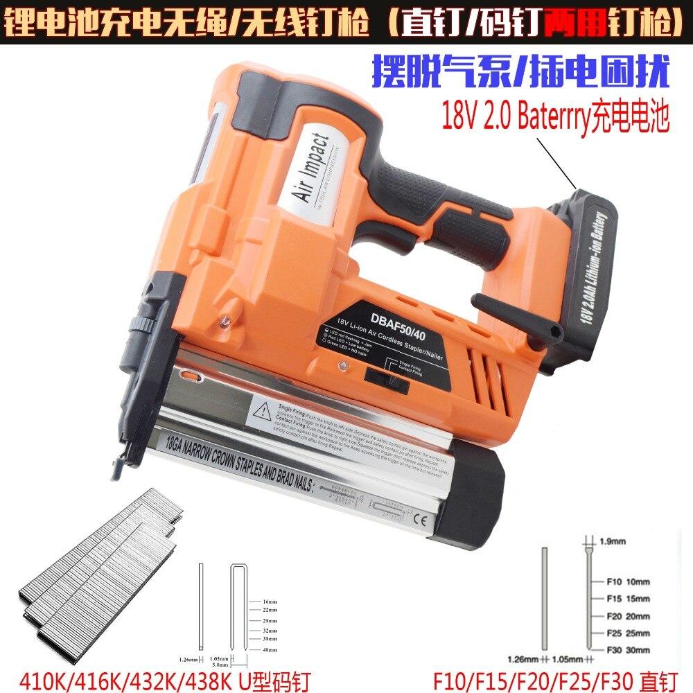 Haute Qualité Professionnelle 18 V Li-ion Batterie de Charge Sans Fil Agrafeuse Contacter Tir Cloueuse F25 F50 F30 440 K 438 K DBAF50/40