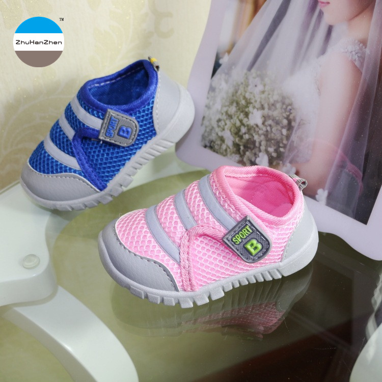 2017 Autumn newborn toddler shoes 1 to 5 years old baby