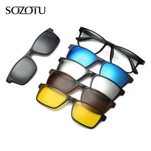 Image 1 - Fashion Glasses Frame Men Women With 5 Sunglasses Clip On Magnetic Eyeglasses Polarized For Male Multi Purpose Eyewear YQ174