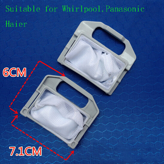 2PCS Washing Machine Partswater filter bag drum bag suitable for Whirlpool Haier LG Panasonic original new for lg drum washing machine door hinge 42741701 1pcs