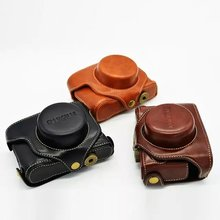 PU Couro Camera Hard Case Capa Bag Protector para Fuji Finepix Fujifilm X30 marrom/preto/café