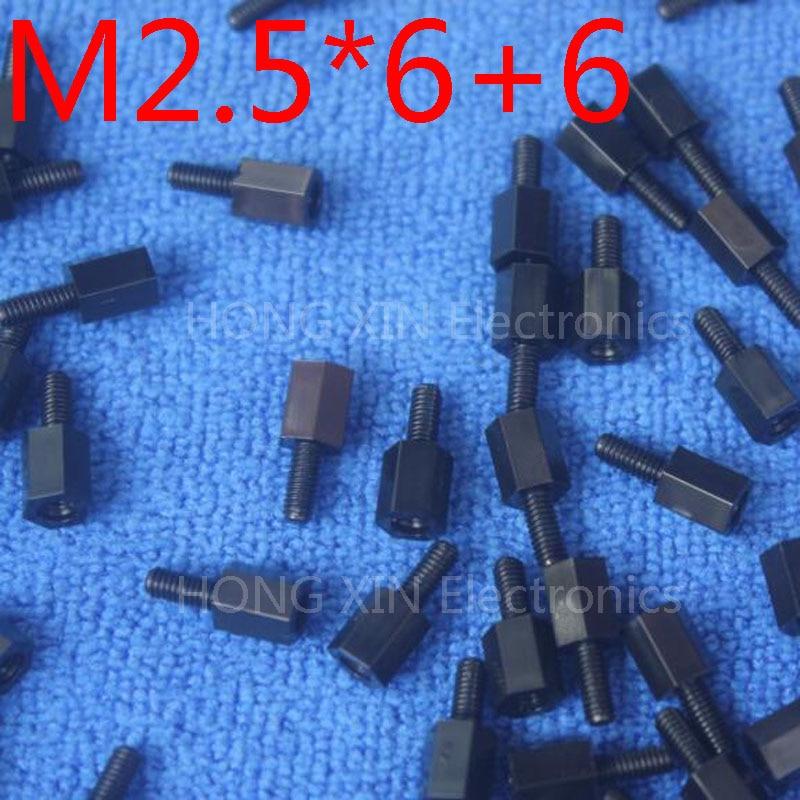 M2.5 * 6 + 6 1 pcs Preto nylon Standoff Spacer M2.5 Impasse Macho-Fêmea de 6mm de Plástico Padrão reparação de peças de Alta Qualidade
