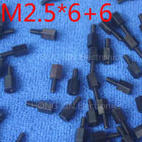 M2.5*6+6 1pcs BLack nylon Standoff Spacer Standard M2.5 Male-Female 6mm Plastic Standoff Repair parts High Quality