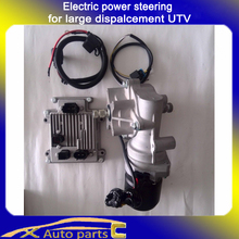 universal part of electric power steering(eps) for large displacement UTV