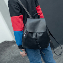 Simple Style Women PU Leather Backpacks