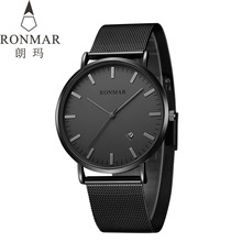 Mens Watches Top Brand Luxury Waterproof Date Clock Male Steel Casual Quartz Watch Men Sports Wrist Watch Relogio Masculino 2016 top brand luxury analog men military sports watches mens quartz leather date clock man casual wrist watch relogio masculino