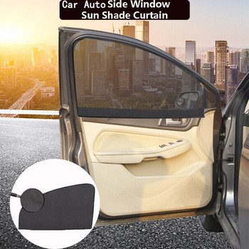 Magnetic Car Sun Shade Curtain UV Protection Side Window Sunshade Mesh Summer Sun Windshield Visor Film for Baby Children image