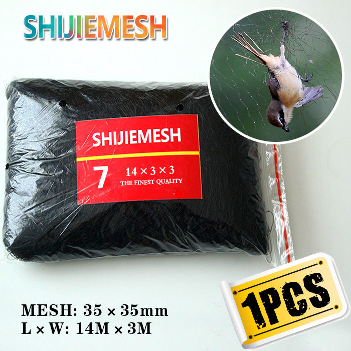 High quality 14M x 3M 35mm Hole Orchard Garden Polyester 110D 2 Knotted Netting Anti Bird