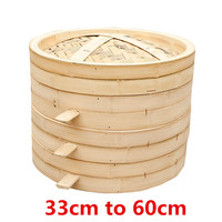 33cm to 60cm big large bamboo steamer steamed bun drawer buns fish rice dumpling cooker tray dumpling steamer chef pot kitchen