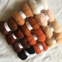 WFPFBEC 12 kolorów wełna do filcowania 70S filc wełniany filcowanie igłą 5g 10g 20g 50g 100g kolor merino wełniany niedoprzęd wełniana tkanina filcowa tanie tanio Wydrążony sprzężonego Czesane 100 wełny Ekologiczne Czuł Owce Inne włókna
