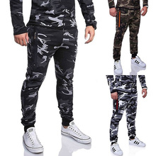 ZOGAA 2018 New arrival Mens long Pants Military Style camouflage cargo Male Camo Jogger Casual Plus Size Cotton Sport Trousers