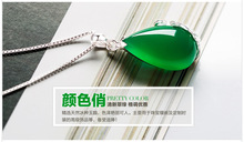 Chalcedony Pendant Sterling Silver Jewelry Fashion Chinese Style