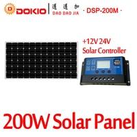 DOKIO Brand 200W 36 Volt Black Solar Panel China + 10A 12/24 Volt Controller 200 Watt Panels Solar Cell/Module/System/Home/Boat