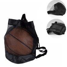 Баскетбольный рюкзак из ткани Оксфорд, сумка через плечо, баскетбольная Сетчатая Сумка, сумка для волейбола, футбола