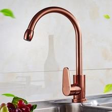 Darmowa Wysyłka Pojedynczy uchwyt złota róża kitchen sink kran deck mounted Miejsca Aluminium łazienka basin baterie