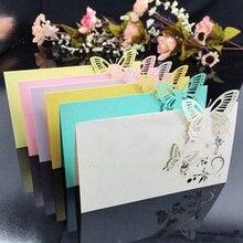 50 шт./лот, лазерная резка, Бабочка, стол, именные карточки, место, карты, имена гостей, открытки, свадебные украшения, свадебные сувениры