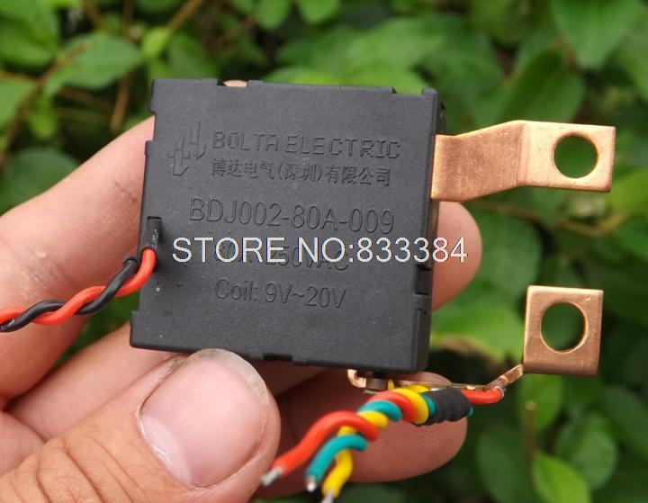 hot sale !! 5pcs Remote control magnetic relay 80A with anti interference for Intelligent electric meter