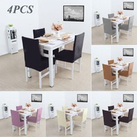 4PCs Stretch Wedding Short Plush Dining Chair Cover Party Banquet Decor Washable