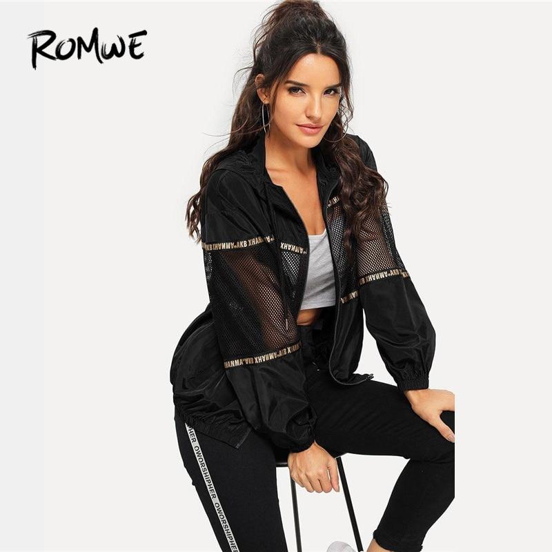 ROMWE Mesh insérer cordon à capuche coupe-vent veste femmes automne sport manteaux vêtements de mode Colorblock vêtements d'extérieur