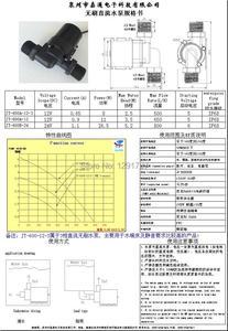 Image 4 - Bomba de circulación de agua caliente 12V 24V CC Solar bomba de agua de Motor sin escobillas elevación máxima 5,5 M