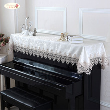 Proud Rose European Piano Towel Lace Piano Cover Simple Modern Piano General Cover Towel Home Decoration g c pfeiffer piano piece no 1