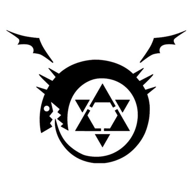 14 Cm * 10.6 Cm Fullmetal Alchemist Homunculus Anime Dell