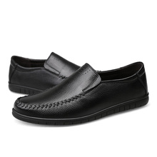 2018 New Big Size slip on Casual Men Loafers Spring and Autumn Mens Moccasins Shoes Genuine Leather Men's Flats Shoes