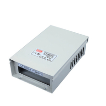 FY-60-24 outdoor rainproof switching power supply, monitoring supply
