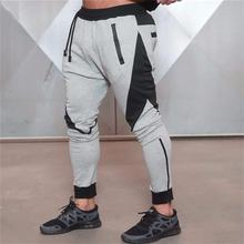 Gray Jogging Pants Striped Running Men Sport Pencil Cotton Soft Bodybuilding Joggers Gym Trousers Tights