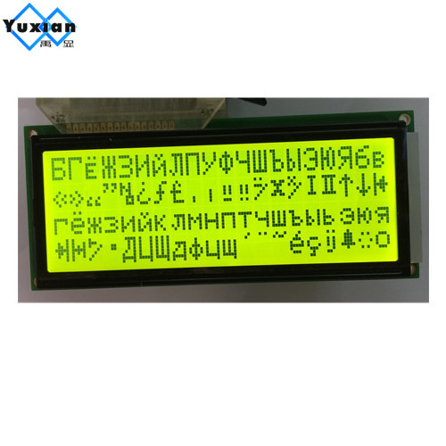 free shipping 2004 LCD 20x4 LCD display with Russian cyrillic Font big character size green screen 5V 146*62.5mm