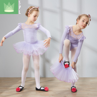 2pcs Children Ballet Dance Clothing Long Sleeve Girls Ballet Veil Suit Kid Gymnastics Practice Costume Jumpsuit