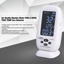 Smart Sensor Air Quality Monitor Gas Meter PM2.5 HCHO TVOC TEMP Detector Analyzer Handheld Tester Temperature Humidity Testing