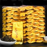 Ev ve Bahçe'ten Çaydanlıklar'de 150g çin Wuyi oolong çay üst sınıf Jinjunmei