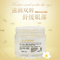 Gold foil gel moisturizing and nourishing and nourishing black eye pouch fine lines
