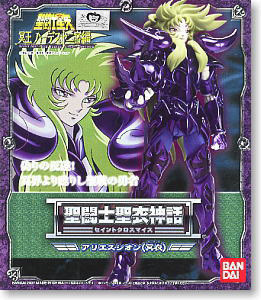 Free shipping Bandai Saint Seiya Cloth Myth Specters Surplice black Aries Pope Shion bandai japan version model toys saint seiya cloth myth ex specters shura surplice action figurine toy for children boys gift