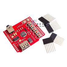 Smart Electronics Integrated for arduino USB SD MP3 Shield