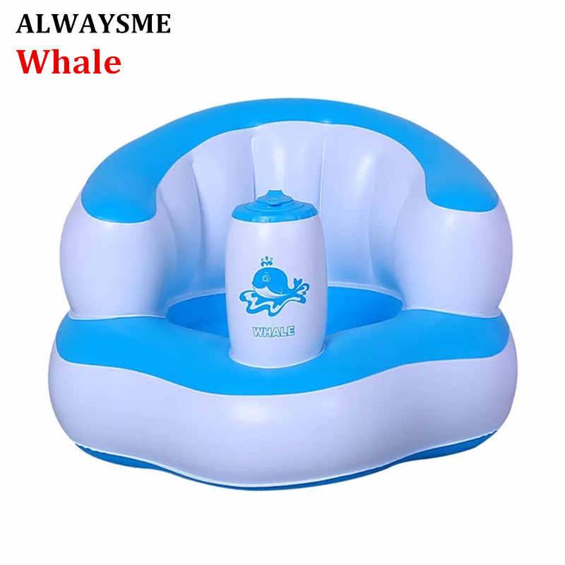 ALWAYSME Новое хорошее Надувное переносное детское кресло, диван, обеденный стул для младенцев, кресло для кормления, растягивающееся кресло, детский диван