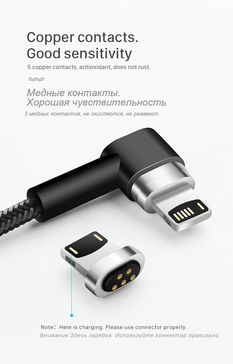 U20-Apple-L930_04