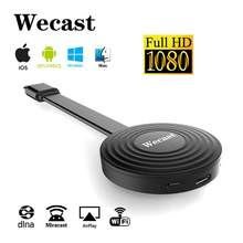 WECAST RK3036 1080 p Airplay Miracast/DLNA/Airplay שיקוף/Youtube/dlnaPhone אלחוטי שיקוף מכשיר WiFi HDMI הטלוויזיה Dongle(China)