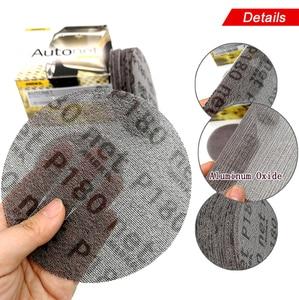 Image 3 - 50 Stks/doos 5 Inch 125Mm Schuurpapier Autonet Mesh Schuurschijven Stofvrij Anti Blocking 80/120/180/240/320 Grits Voor Hout Schuren