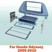 2 Din Quadro Fascia Carro/Áudio Do Painel Frame/Quadro Traço Kit Para Honda Odyssey 2005 2006 2007 2008 2009 2010 Frete Grátis