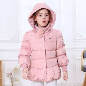 47a637bdb top 10 largest winter jacket long teenager list