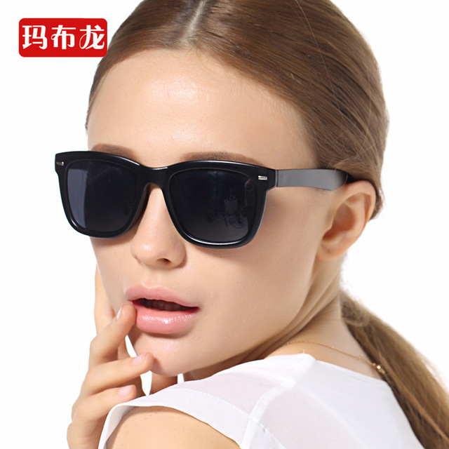 3556927dd64d Dark Black Glasses 2015 New Brand Rectangle Red Mirrored Sunglasses Women  Dark Blue Lenses Sun Glasses UV400 Oculos De Sol 6658
