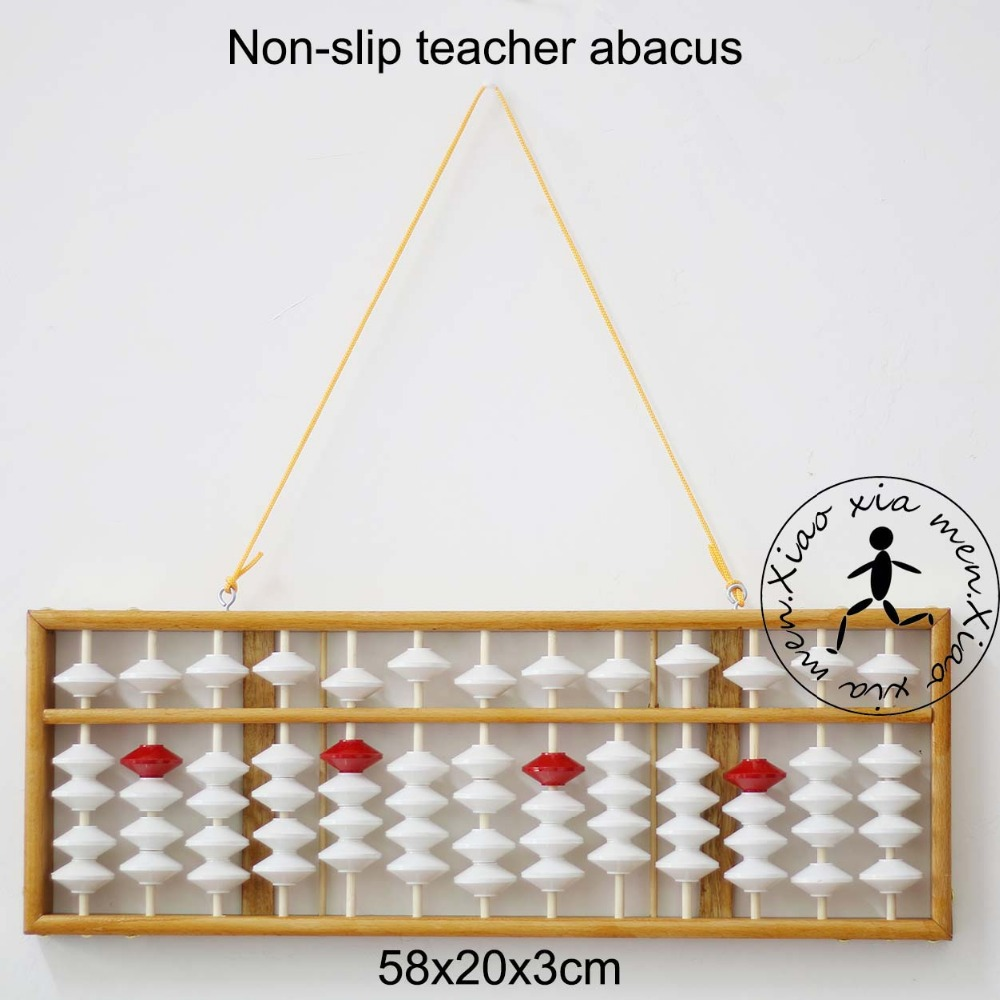 high quality 13 column wood hanger  NON-SLIP Abacus Chinese soroban Tool In Mathematics Education  for teacher XMF023 clock table model teacher demonstration with primary school mathematics science and education equipment three needle linkage