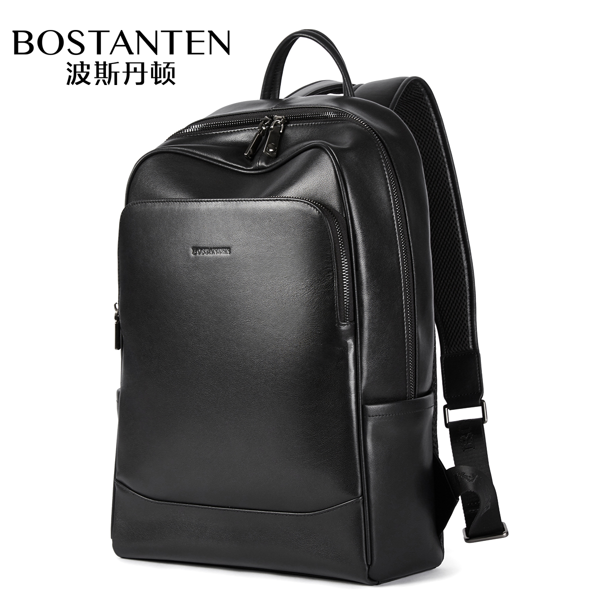 Bostanten mens Genuine Leather Backpack OL Travel Computer Fashion bag Waterproof Large-capacity Reduce Stress Cow Leather bagsBostanten mens Genuine Leather Backpack OL Travel Computer Fashion bag Waterproof Large-capacity Reduce Stress Cow Leather bags
