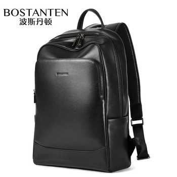 Bostanten men\'s Genuine Leather Backpack OL Travel Computer Fashion bag Waterproof Large-capacity Reduce Stress Cow Leather bags - DISCOUNT ITEM  50 OFF Luggage & Bags