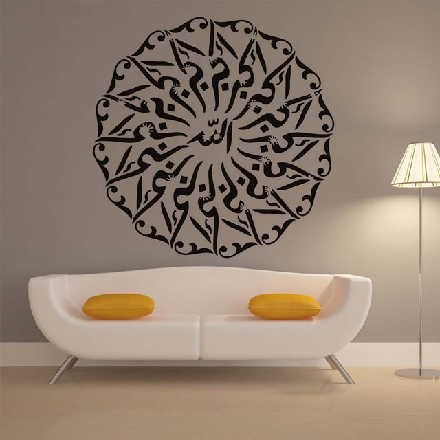 Islamic Muslim Bismillah Calligraphy Art Wall Stickerislamic Vinyl Removable Wallpaperliving Room Decals
