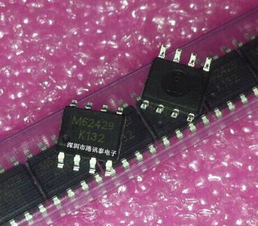 FM62429FP FM62429F M62429 SOP8 ROHS ORIGINAL 50PCS/LOT Free Shipping Electronic Components kit