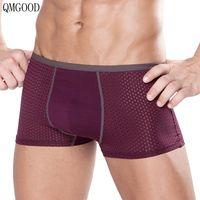 QMGOOD Breathable Silk Men S Boxer Four Corner Underwear Wholesale New 2017 Underwear Men S Cotton