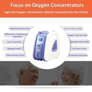 Image 4 - Flexible Medical oxygen concentrator generators high concentration oxygenerator High efficiency saving oxygen making machine